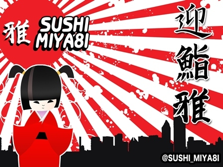 "SUSHI MIYA8I ""CHEAP but YUMMY"""