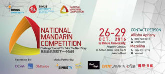 The 10th Indonesia Marketing Competition – IMOTION