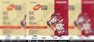 HM EXPO 2018
