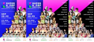 INDONESIA SENAYAN FESTIVAL